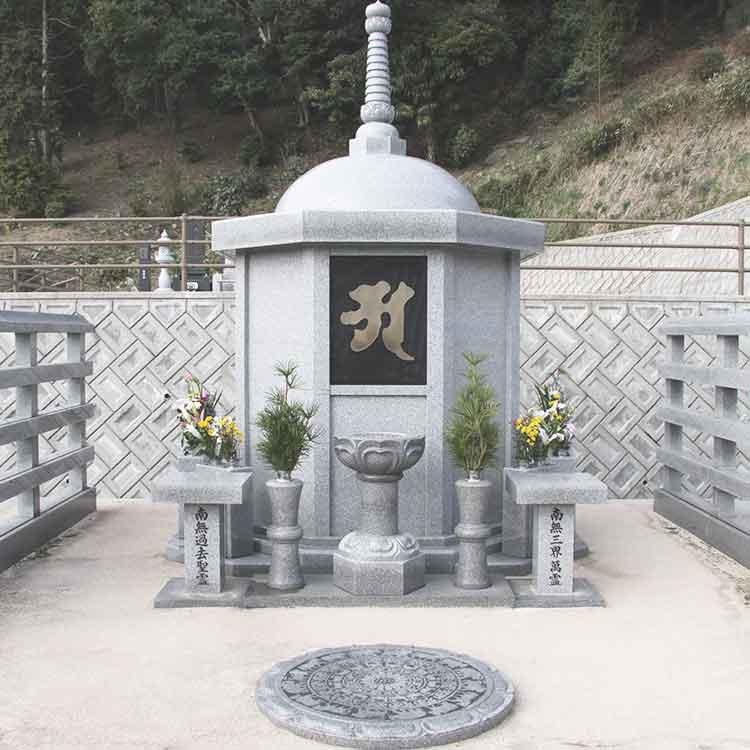 永代供養墓とは | 照光苑(じょうこうえん) | 鳥取県倉吉市